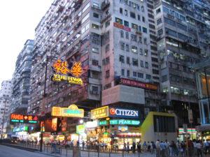 危険な香りが漂う頃の重慶大厦(香港)