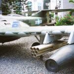 爆撃機<br>Bombing Plane