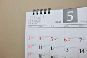 臨時休業中の学習計画表