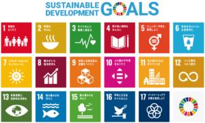 「私が見つけたMY SDGs」の取組