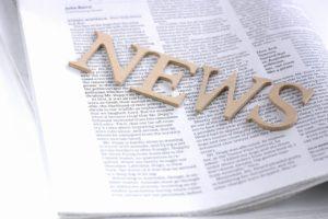 興味のある記事を感想と共に掲示する「今週の新聞記事」