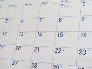 長期休業(春休み・夏休み・冬休み)の学習予定表(記録表)