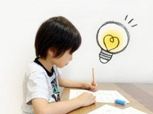 予想問題や復習問題を作成するためのワークシート(相互出題活動)