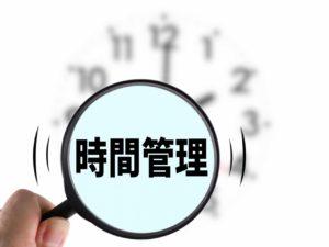 ☆印を塗りつぶすタイプの学習時間記録表〔担任セット〕