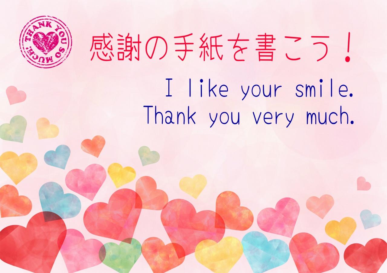 英語で「感謝の手紙」を書こう(小学生)
